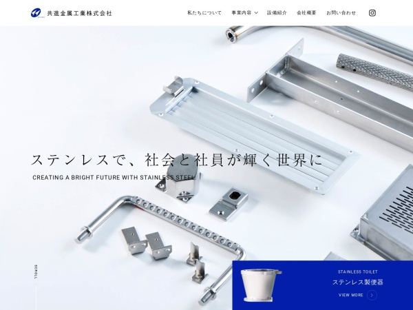 Screenshot of www.kyosin-kk.co.jp