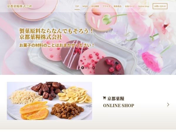 Screenshot of www.kyoto-karyo.com