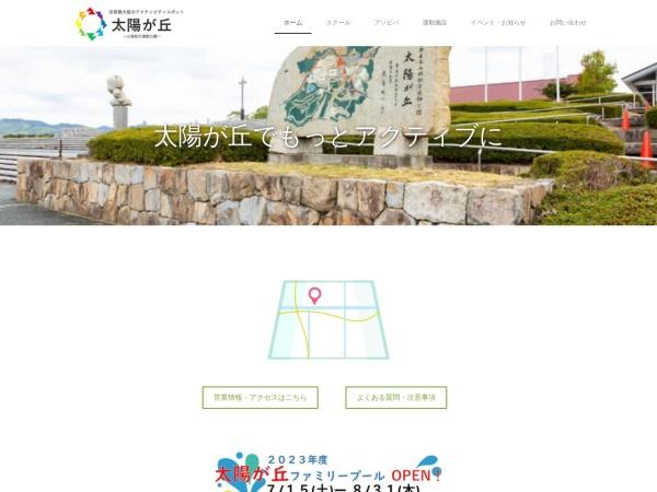 http://www.kyoto-park.or.jp/yamashiro/