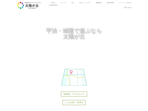 Screenshot of www.kyoto-park.or.jp