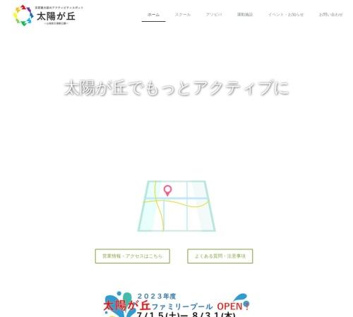 http://www.kyoto-park.or.jp/yamashiro/view.php?f=sisetu_gaiyo4.html