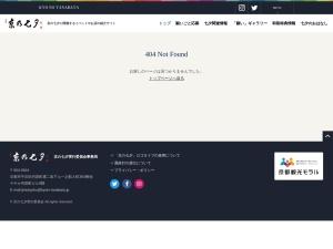 http://www.kyoto-tanabata.jp/negai/