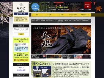 http://www.kyoto385.jp/