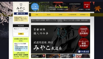 Screenshot of www.kyoto385.jp