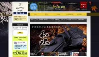 Screenshot of www.kyoto385.jp