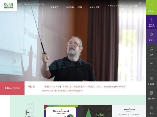 http://www.kyotogakuen.ac.jp/