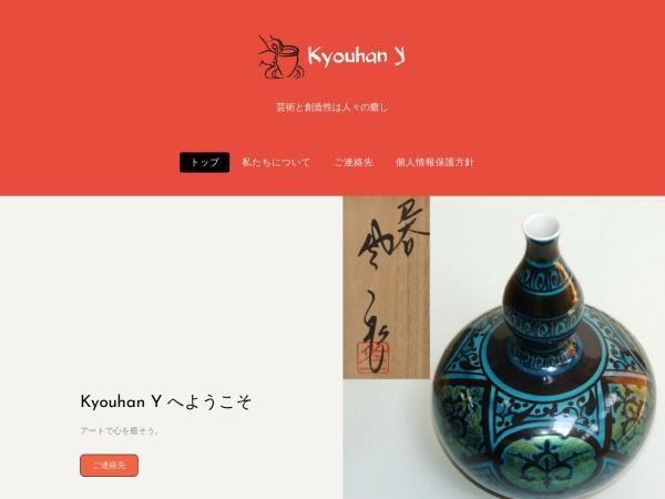 Screenshot of www.kyouhan-y.com