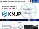 Screenshot of www.kyowa-mfg.co.jp