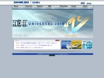 Screenshot of www.kyowa-uj.com