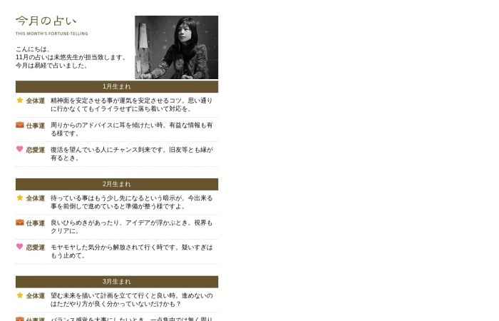 Screenshot of www.kyu-seishu.jp