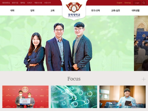 Screenshot of www.kyunghee.edu
