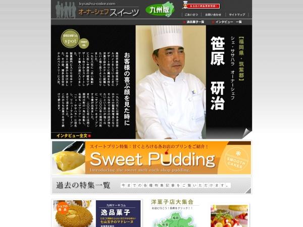 Screenshot of www.kyushu-cake.com