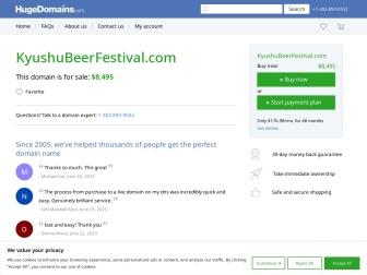 http://www.kyushubeerfestival.com