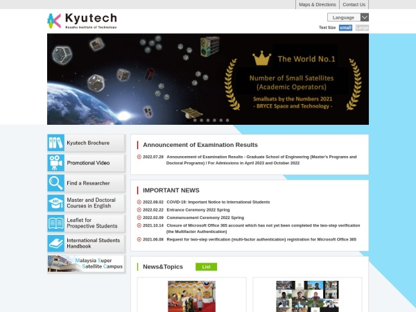 Screenshot of www.kyutech.ac.jp