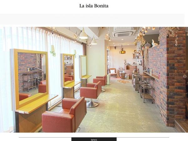 Screenshot of www.la-isla-bonita.jp