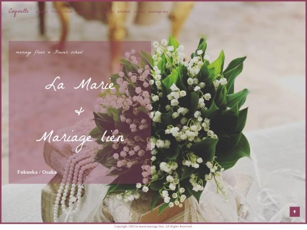 Screenshot of www.la-marie.com