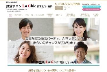 Screenshot of www.lachic-nishikita.jp
