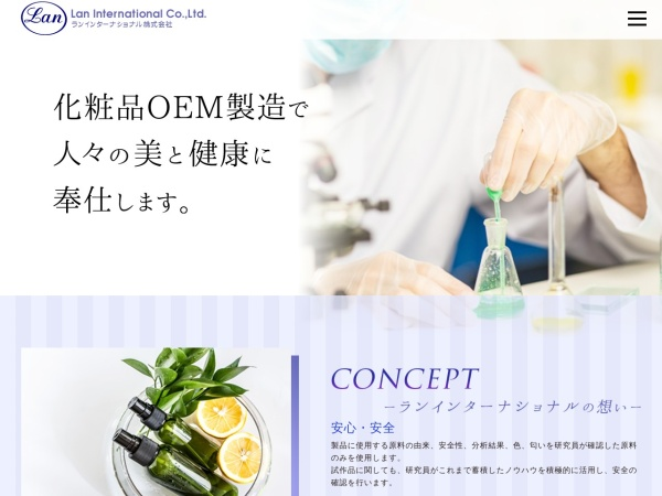 Screenshot of www.lan-cosme.co.jp