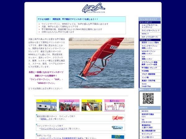 Screenshot of www.lanai-s.co.jp