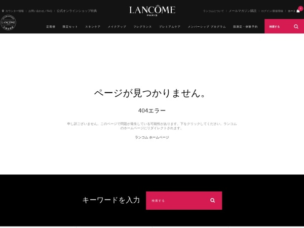 http://www.lancome.jp/static/images/news/2018_04/0420-teint-idole-ultra-wear/main_img.jpg