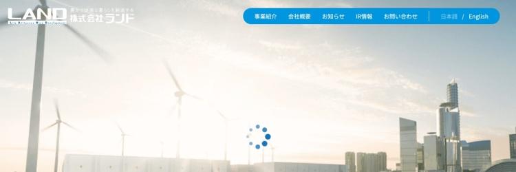 Screenshot of www.land.jp