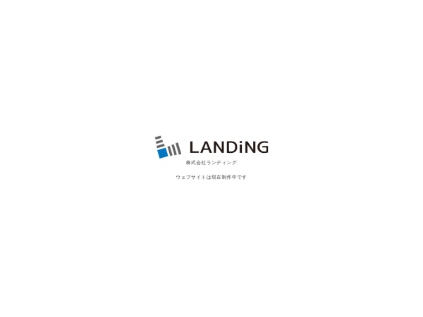 Screenshot of www.landing.co.jp