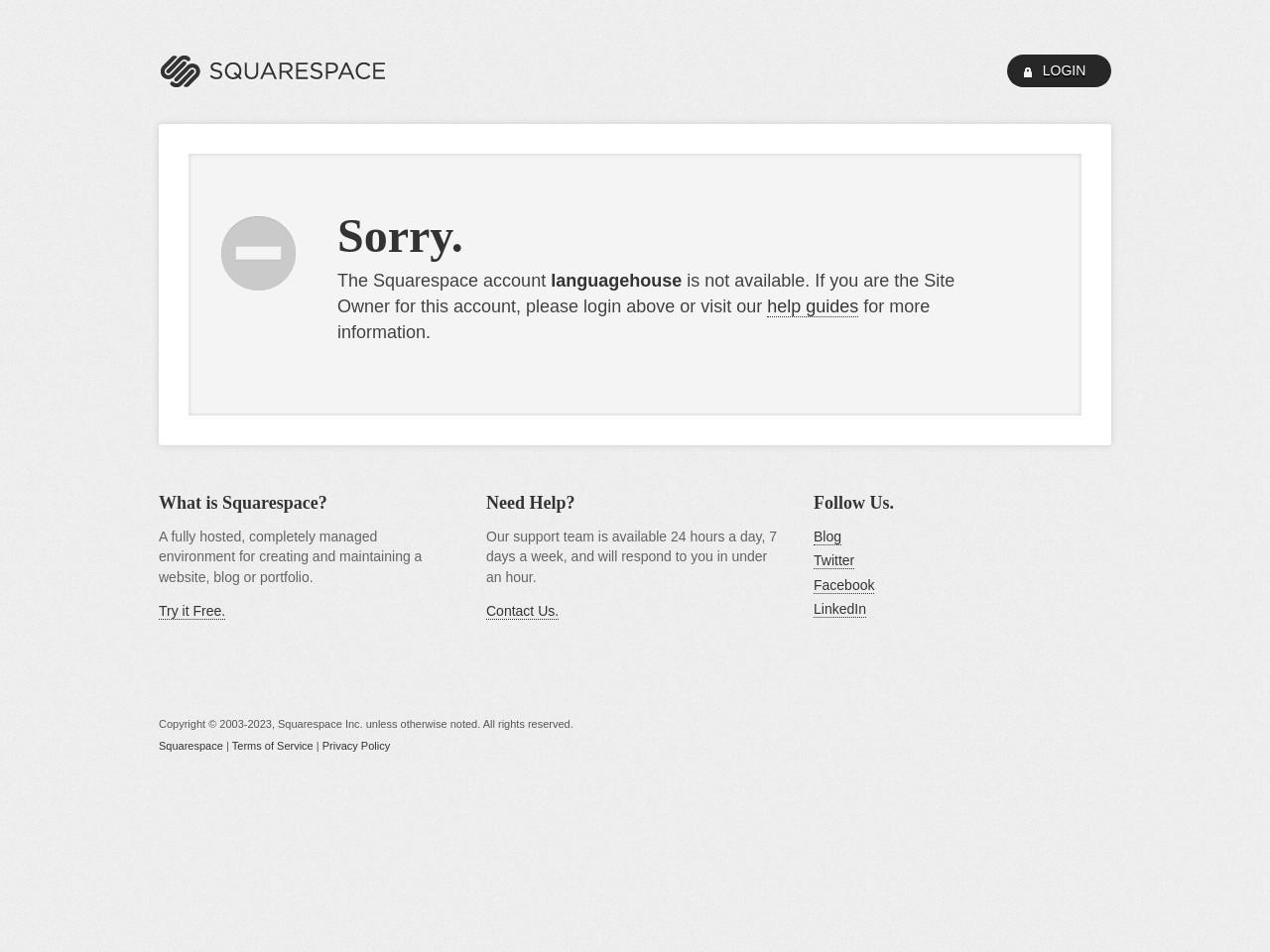 ランゲージハウス企業内語学研修