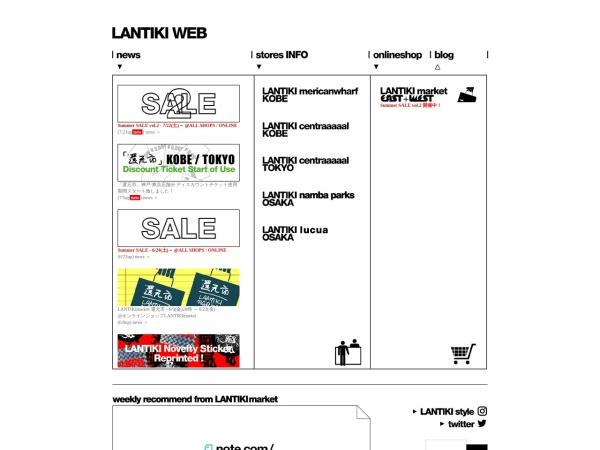 http://www.lantiki.com/