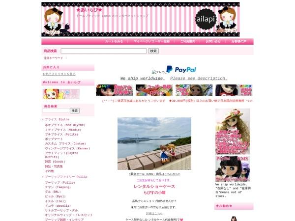 http://www.lapiworld.co.jp
