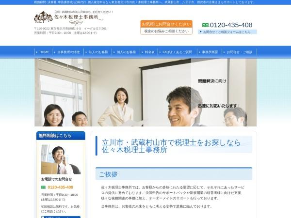 http://www.larbre-tax.com