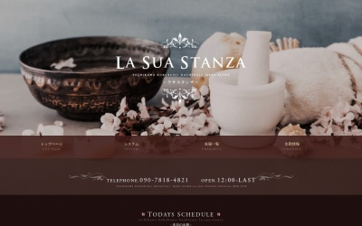 Screenshot of www.lasua-stanza3.com