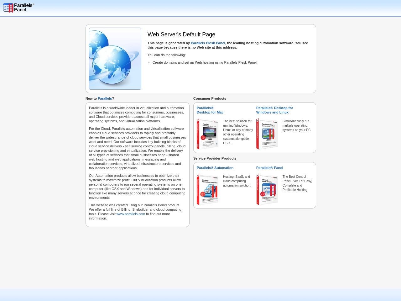 津山総合法律事務所