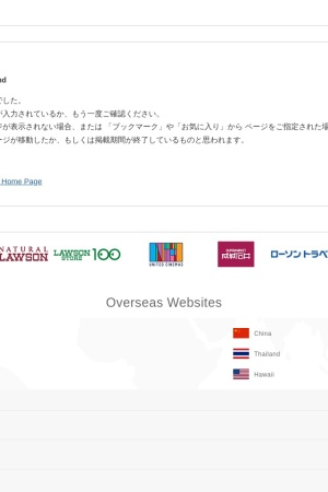 http://www.lawson.co.jp/service/counter/copy.html