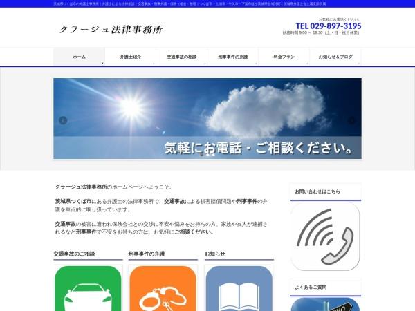 http://www.lawyer-yamazaki.com/