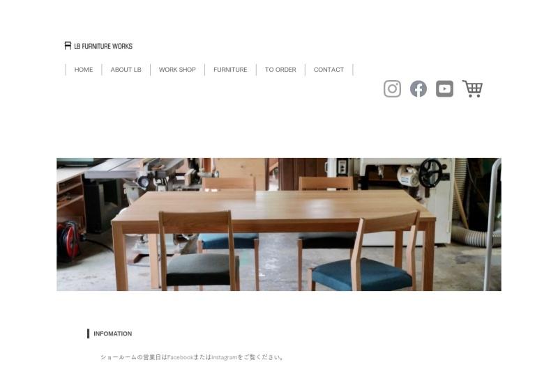 Screenshot of www.lb-furniture.com