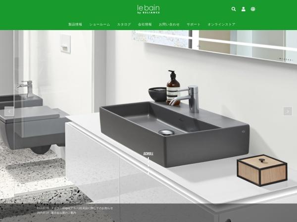 Screenshot of www.le-bain.com