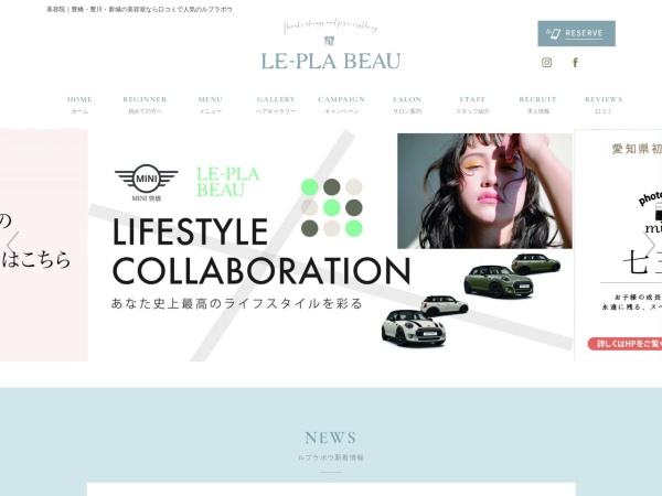 Screenshot of www.le-pla.co.jp