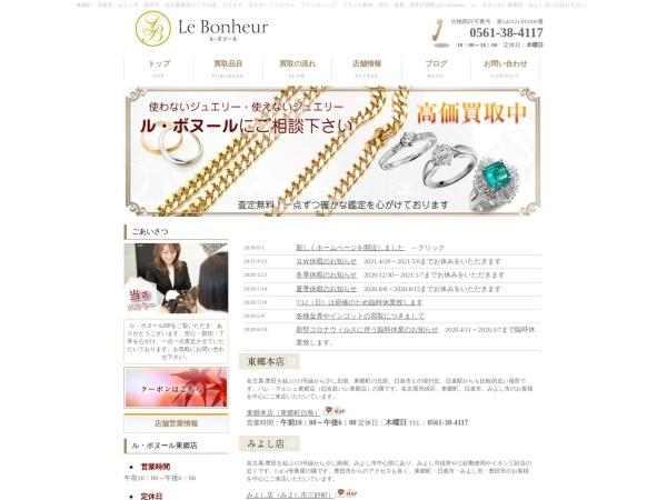 Screenshot of www.lebonheur.jp.net