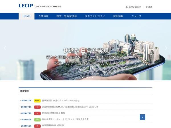 Screenshot of www.lecip.co.jp