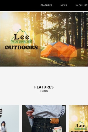 Screenshot of www.lee-japan.jp