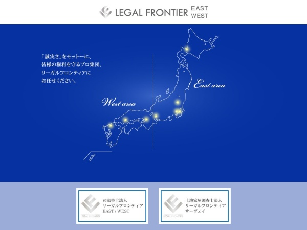 Screenshot of www.legal-f.jp