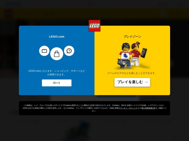 http://www.lego.com/ja-jp