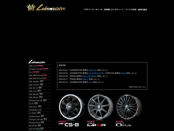 http://www.lehrmeister.jp/main/var/index.html