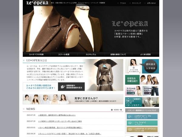 Screenshot of www.leopera.com