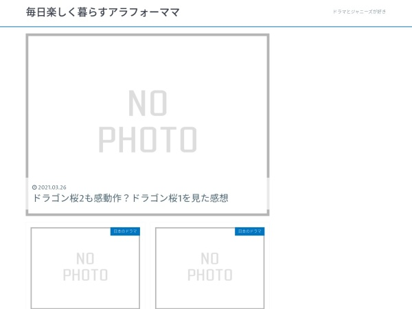 Screenshot of www.lepainquotidien.jp