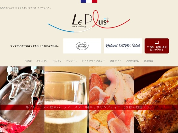Screenshot of www.leplus.jp