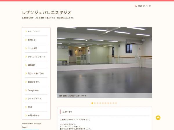 Screenshot of www.les-anges.jp