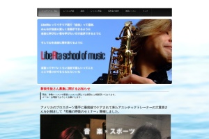 LibeRta school of music
