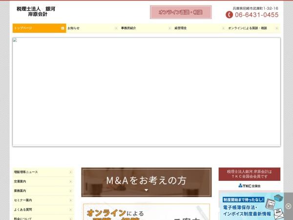 Screenshot of www.lic-k.com