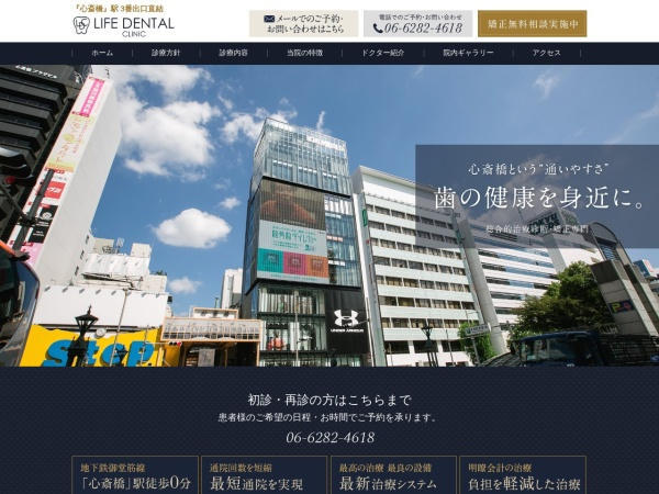 Screenshot of www.lifed.jp